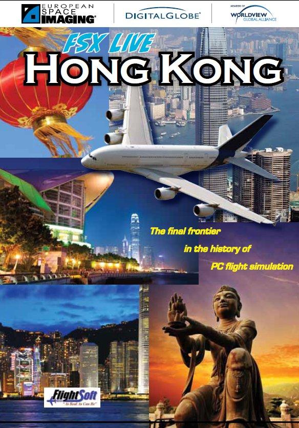 hongkong-2d