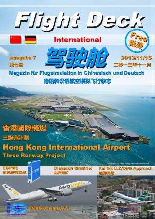 Flightdeckmagazin09_Large