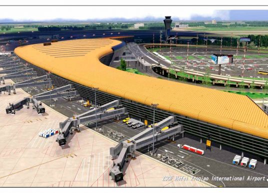 STAR_ATLAS – 合肥新桥国际机场 X-PLANE 10/11